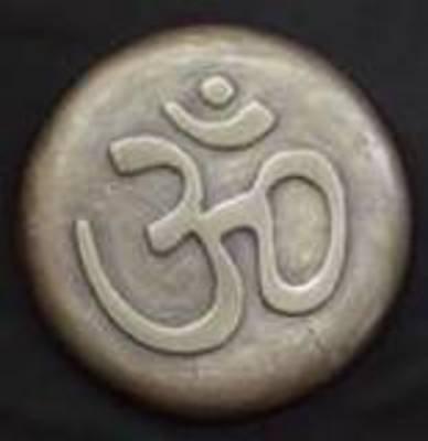 Ganesha Atharva Sheersha e altri approfondimenti